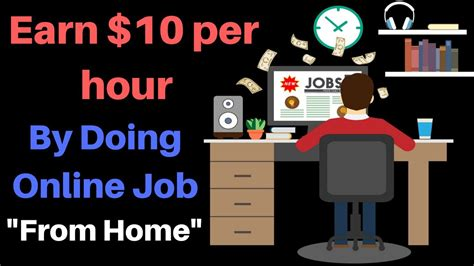 Genuine Online Jobs Work From Home In India - earn money by playing games without investment in india