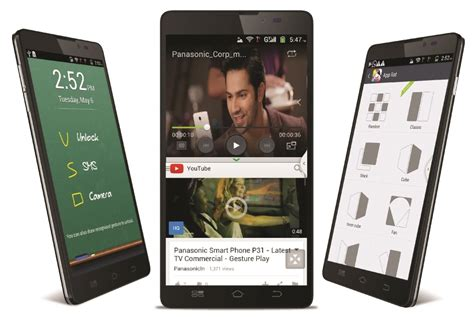 Hp Panasonic P81 panasonic s new p81 with octa processor launched for inr 18 990 gadget tech technology