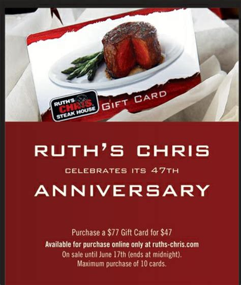 Ruth S Chris Gift Card - 30 off ruth s chris restaurant gift card great father s day gift gone