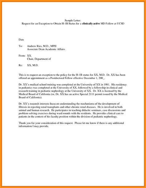 Request Letter With Attachment 5 Request Letter For Parts Of Resume