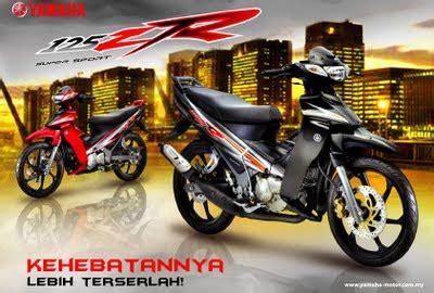 Sparepart Yamaha Zr 2010 yamaha 125 zr harga motosikal di malaysia