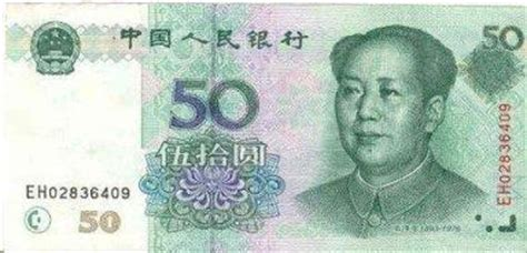 china 5 dollar bill currency 50 images search