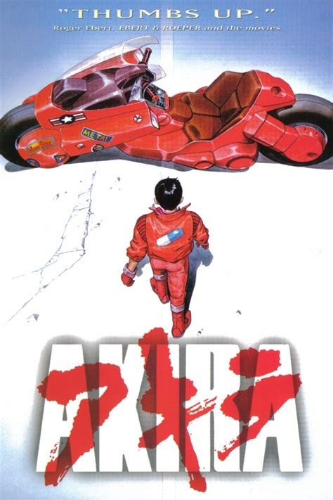 lovers reviews akira     japanese