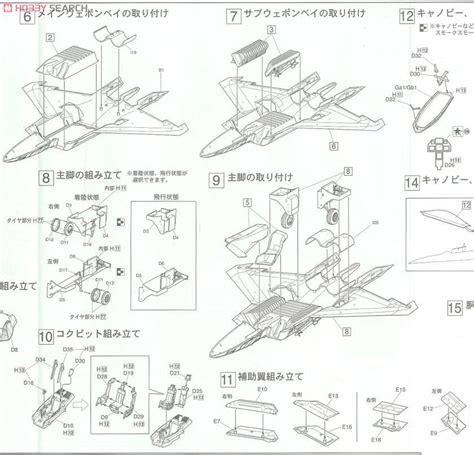 f 22 diagram f 22a engine diagram imageresizertool