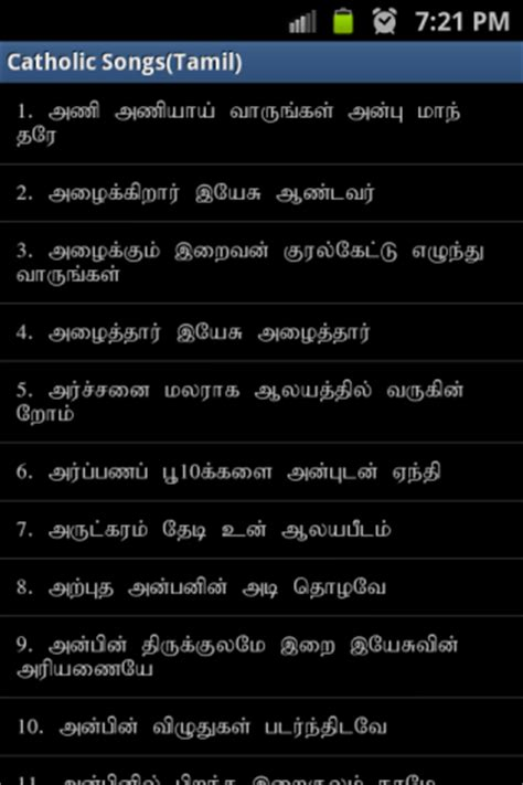 ten battles every catholic should books tamil catholic song book android apps on play