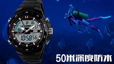Jam Tangan Y43 High Quality skmei jam tangan digital analog pria ad1016 golden