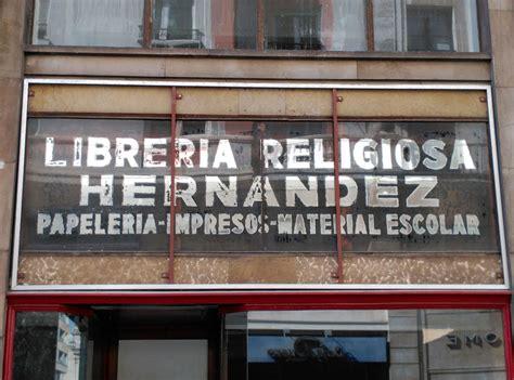 libreria religiosa libreria religiosa santatipo
