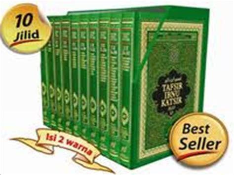 Buku The Miracle Of Asmaul Husna Menyingkap Rahasia Dan Kekuatan resensi buku tafsir ibnu katsir menafsirkan al quran