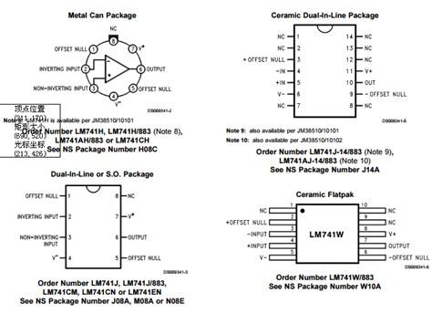 mosfet transistor noise mosfet transistor noise 28 images eq input and output buffer diyaudio ch 10 mosfets and mos