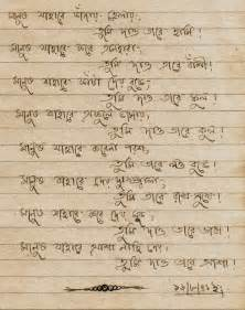 top bangla hindi english love sms funny sms send free sms world wide