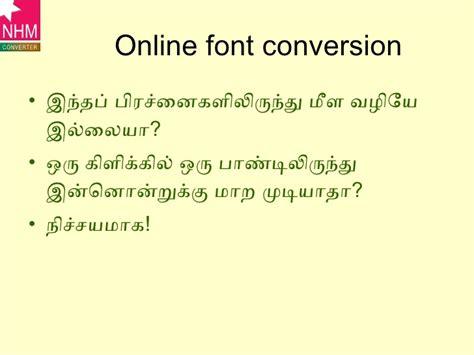 online tattoo font converter nhm converter online a software to convert various font