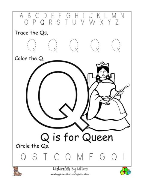 printable worksheets letter q 9 best images of pre k worksheets letter q letter f