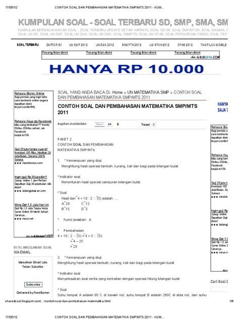 1 For All Bank Soal Pembahasan Smp contoh soal dan pembahasan matematika smp mts 2011