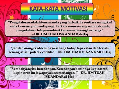 kata kata mutiara kata kata motivasi eredia93