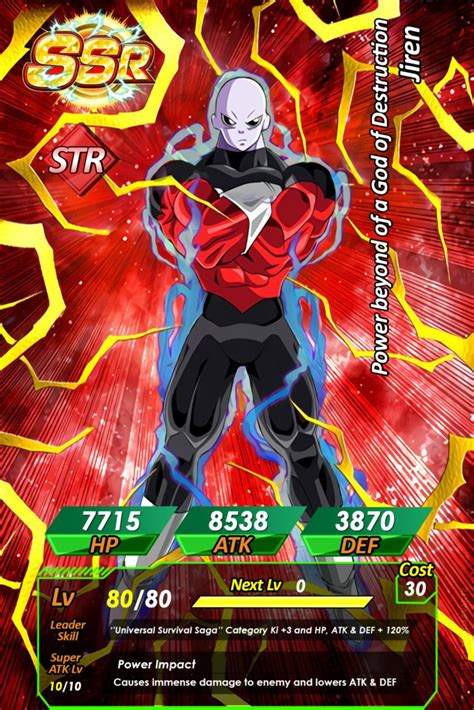 dokkan battle card template jiren dokkan battle card by zeus2111 on deviantart