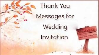 invitation messages for engagement sle engagement