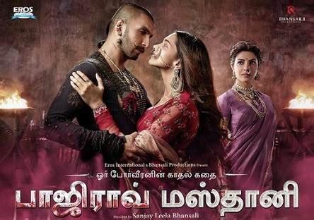 Watch Bajirao Mastani 2015 Tamil Movies Online Www Tamilyogi Cc