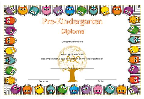 Pre K Graduation Diploma Template Pre Kindergarten Diploma Certificate 7 Professional And High Quality Templates