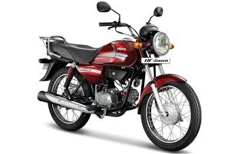 bajaj fin corp motocorp commuter bikes in india budget prices
