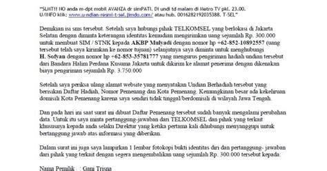 ganitrisna s blogsite contoh surat pengaduan