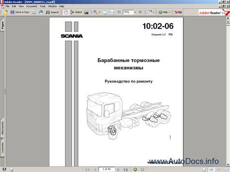 scania multi 6 11 parts catalog repair manual order