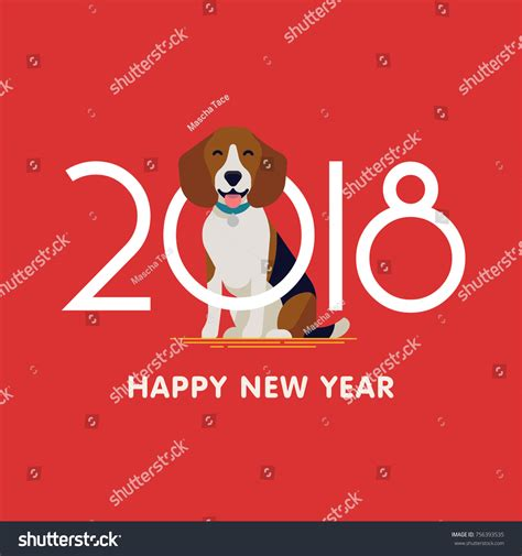 happy new year element vector design lovely vector new year 2018 design stock vector 756393535