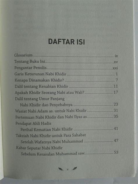 Panduan Lengkap Ilmu Tajwid Turos buku misteri nabi khidir mengenal nabi misterius