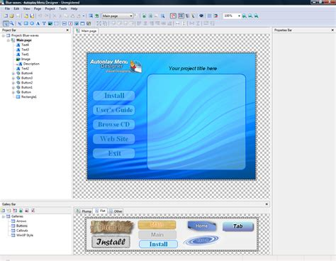 Daily Software Giveaway - giveaway of the day free licensed software daily bilderrahmen ideen