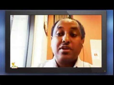Dr Biru abebe belew on aba mela ሁሉን አቀፍ አማራጭ ሀይል በማቋቋም እንጠናከር doovi