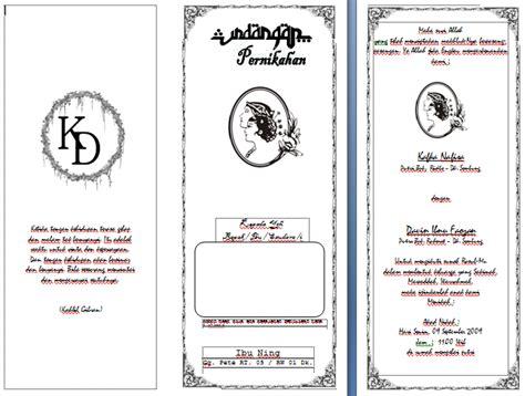template undangan pernikahan doc download undangan gratis desain undangan pernikahan