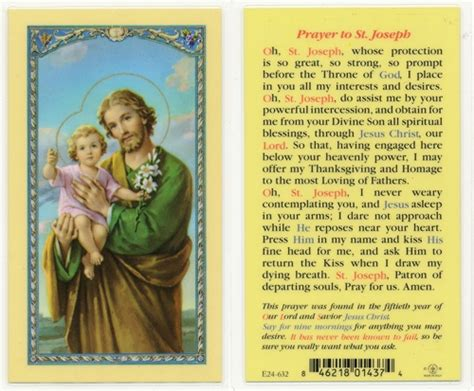 prayer to st joseph for buying a house saint joseph employment prayer holy card