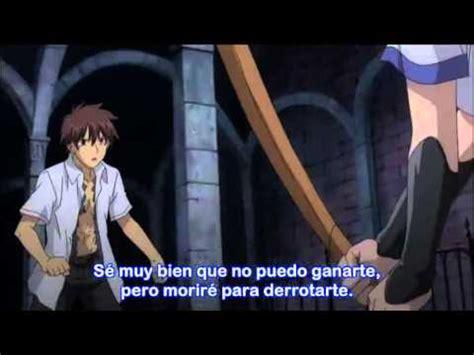 danganronpa anime capitulo 1 sub español ichiban ushiro no daimaou ova 4 sub espa 195 177 ol videolike