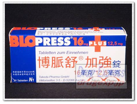 Blopress 16 Mg Tablet express shop blopress 16mg plus 12