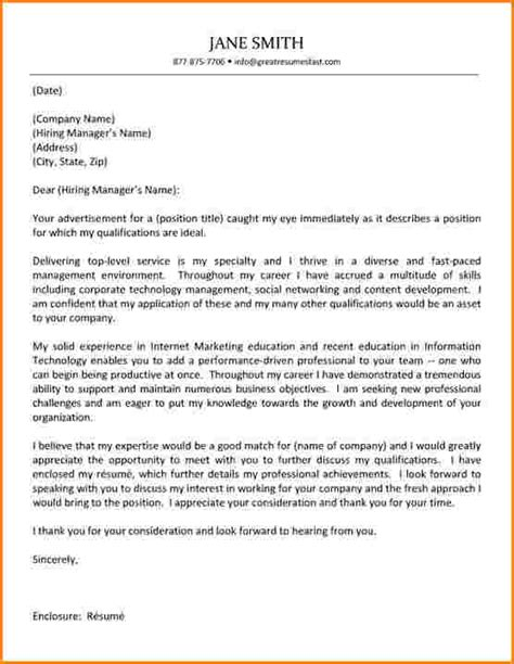Employment Consideration Thank You Letter Thank You For Your Consideration Of My Application Letter