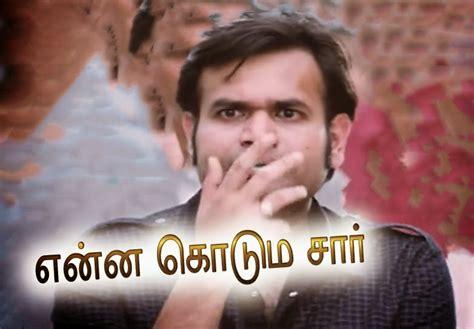 tamil funny facebook images   premji amaran tamil funny facebook images