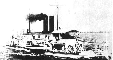 Narumi Navy 帝國海軍の艦船 鳴海