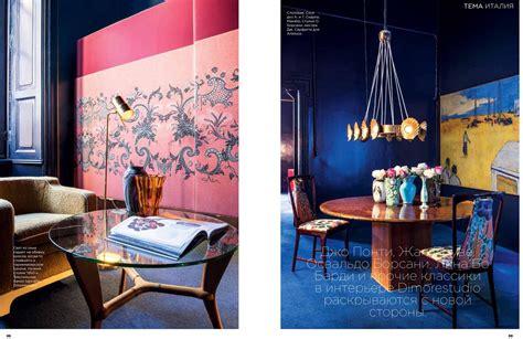 Interior Design Russia interior design russia april 2017 dimoregallery