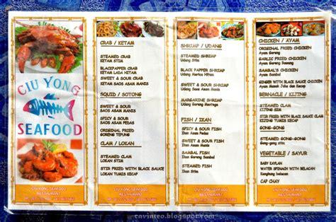 seafood dinner menu entree kibbles kelong dinner ciu yong seafood