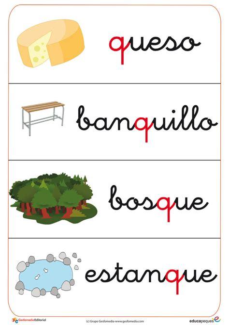 imagenes con palabras j fichas de vocabulario y letras gratis educapeques