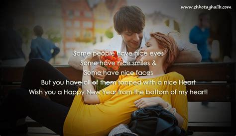 happy new year wishes for girlfriend gf quotes wallpapers