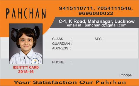 Identification Card Ellie Island Template by Id Cards Manufacturer In Uttar Pradesh India By Pahchan