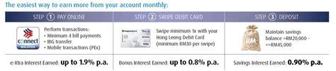 hong leong bank debit card hong leong bank malaysia pay save account