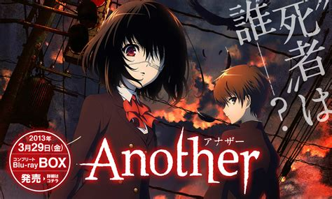 film anime terbaik tahun 2012 another subtitle indonesia full episode 1 12 penguiinnnn