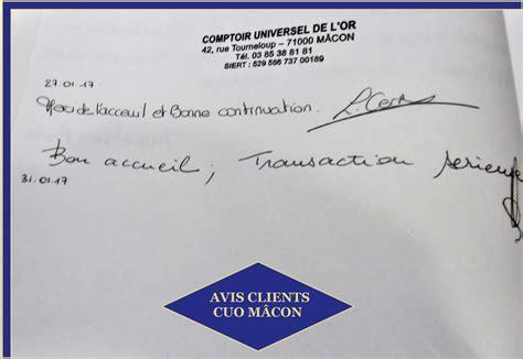 comptoir universel de l or rachat d or au meilleur prix 224 m 226 con comptoir universel