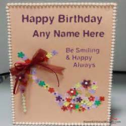 lovely happy birthday wishes for lover with name