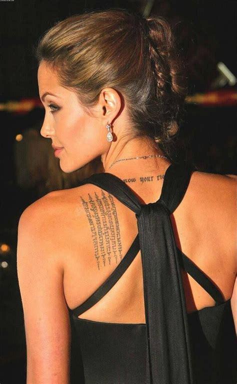 angelina jolie tattoo blut und eisen 64 besten tattoos bilder auf pinterest sch 246 ne