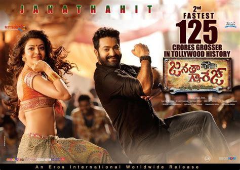 telugu film box office 2016 janatha garage worldwide box office collection jr ntr s