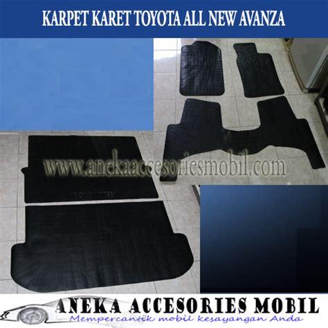 Karpet Karet Avanza 2016 harga jual harga karpet mobil avanza karpet mobil avanza