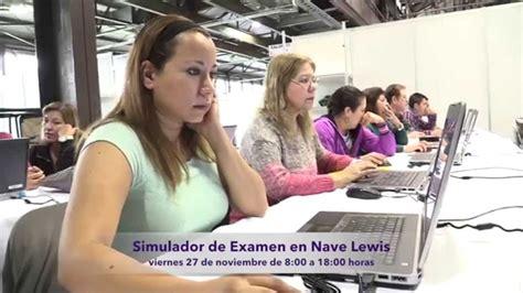 simulador de evaluacin docente 2015 simulador de evaluaci 243 n del desempe 241 o docente youtube