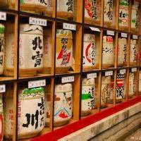 nihonshu japanese sake books a happy sake day nihonshu no hi
